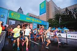 台北馬拉松報名費5年漲8成 民怨吃不消