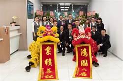 聚焦北台灣商圈 國泰世華台北、桃園分行聯袂開幕