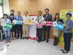 台南市五心績優職場遴選 幸福企業要這樣做