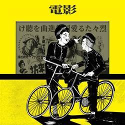 近百年前文青娛樂  電影、馬術樣樣來