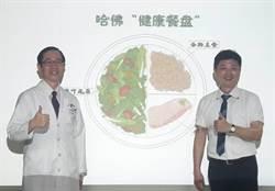 熟女胃繞道又復胖 高市聯醫祭這招減13kg