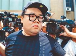 W飯店小模命案 「土豪哥」朱家龍10月8日入監
