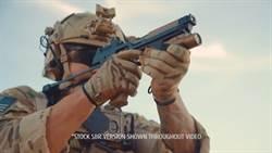 MP17 :類似衝鋒槍的手槍