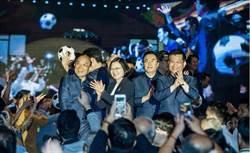 民進黨明中常會提新決議文 強調世代共贏