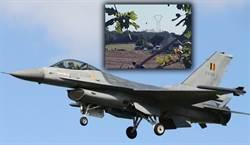 比利時F16墜毀 飛行員受困25萬伏高壓線2小時