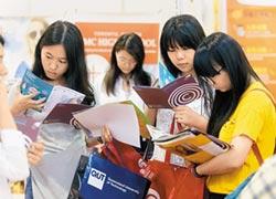 大學修身 明年消失105系所增97系所