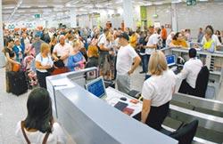 英最老旅行社倒閉 60萬旅客受困