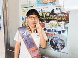 智光李冠杰 獲網頁設計銀牌
