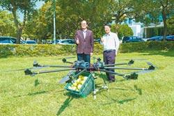 工研院無人機 載25公斤柚續航20分
