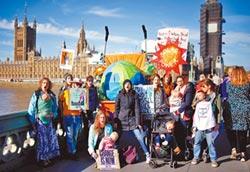 扭轉氣候變遷 聯合國要求具體行動