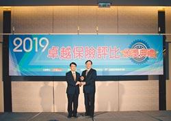 臺銀人壽 連5年奪永續經營獎