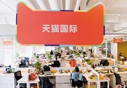 陸推新製造計畫 杭州先開跑