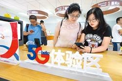 快評》台灣的5G機會