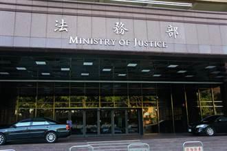 法務部辦研討會提昇觀護人專業知能