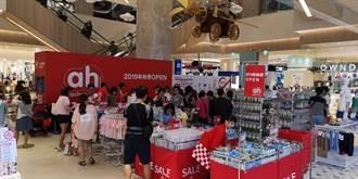 年輕媽媽最愛!日本阿卡將本舖1號店10/4樹林秀泰廣場開幕