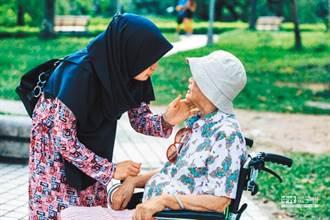 排除獨居、老老照顧 失能7級可使用喘息服務
