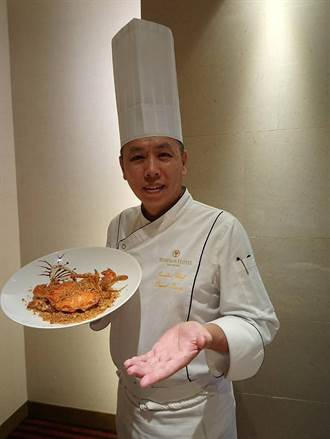 裕元花園酒店推「楓紅蟹賞饗宴」