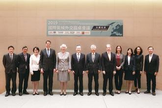 氣候外交圓桌會議 聚焦永續投資