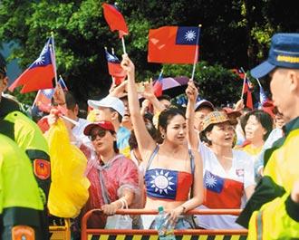 愛國旗 難道不是中華民國共識