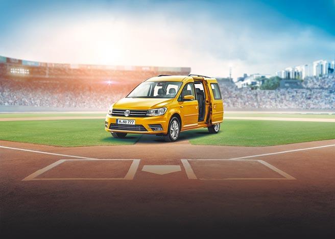 VW Caddy Maxi「Home Run傳奇版」全台限量88台,售價130.8萬元。(台灣福斯商旅提供)