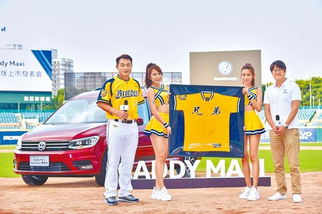 VW Caddy Maxi 「Home Run傳奇版」,掛牌就送限量彭政閔(左)親筆簽名球衣。(台灣福斯商旅提供)