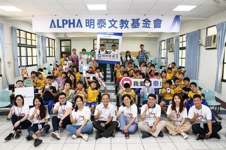 (明泰基金会24日捐赠坪林国小网路摄影机,宣誓要以科技保镳来维护校园安全。图/明泰科技提供)