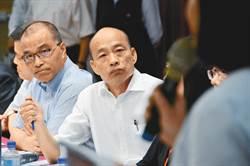 面對中央地方黑韓 主導國政議題 韓勿陷泥巴戰