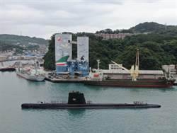 海獅潛艦睽違12年 昨駛入基隆港