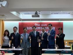 2019年金控公司整體績效評估結果 國泰金居冠