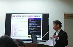 防疫漏洞?立委:網路賣含豬肉的韓國起司棒