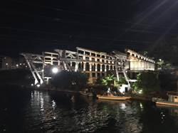 阿根納造船廠夜間將點燈 昨晚試燈搶先看