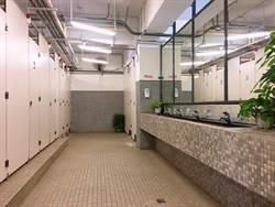 公廁考評出爐和平島公園奪冠 友善又乾淨
