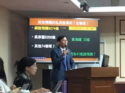 扣押私菸竟消失 黃國昌爆:華航員工私運走