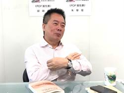 談韓國瑜副手 蔡正元:朱立倫比張善政更為理想