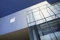 響應川普!蘋果這新產品要搬回美生產了