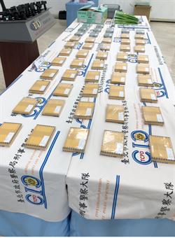 新北檢破獲52塊海洛因磚偽裝茶葉 市價超過1億元