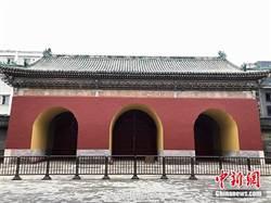 北京天壇泰元門修復 重拾昔日風貌