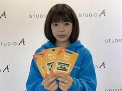 STUDIO A推出愛奇藝年卡學生價 追劇還能省荷包