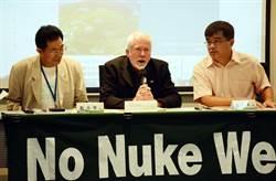 盼核三廠如期除役  環團期許台灣邁向非核家園