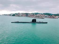 真神秘!世界最老活潛艦現身基隆港 大陸人士不給看