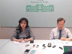 蔡金樹被逮捕 政院:對岸只有政治沒有法治