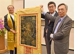大陸工藝美術大師娘本 捐贈華梵大學「黑金唐卡」
