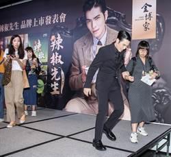 老蕭創「辣椒先生」品牌上市 狂嗑辣椒爆胃痛衝下台