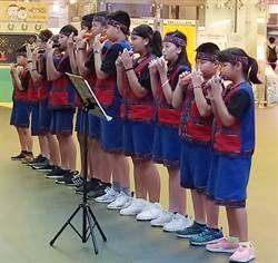 小林村學童回饋社會   幽美「陶音」獻阿公阿嬤