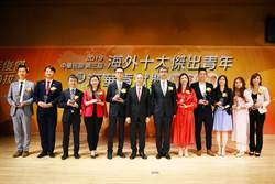 海外傑出青年頒獎 吳明穎期許傳承成功經驗