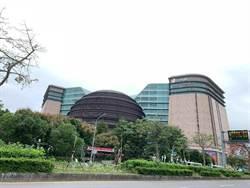 中石化旗下鼎越開發得標京華城 將興闢頂級商辦園區