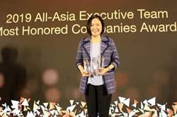 台灣唯一金融業!國泰金控獲頒「2019亞洲最受尊崇企業」
