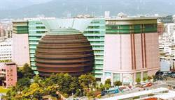 京華城標脫 臨時董事會確定11月30日熄燈