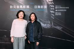 高雄電影節公布新片單 金馬影展邀美國影人來台交流