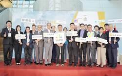 6新創團隊電梯簡報優異 獲世界大賽門票
